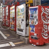 Miejski kamuflaż w Japonii: Walka z przestępczością?
