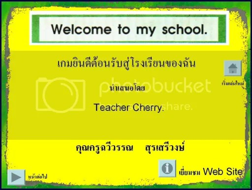 welcometomyschool.png picture by teachertcherry