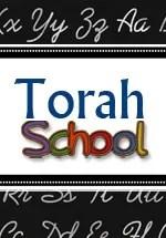 https://torahschool.wordpress.com/