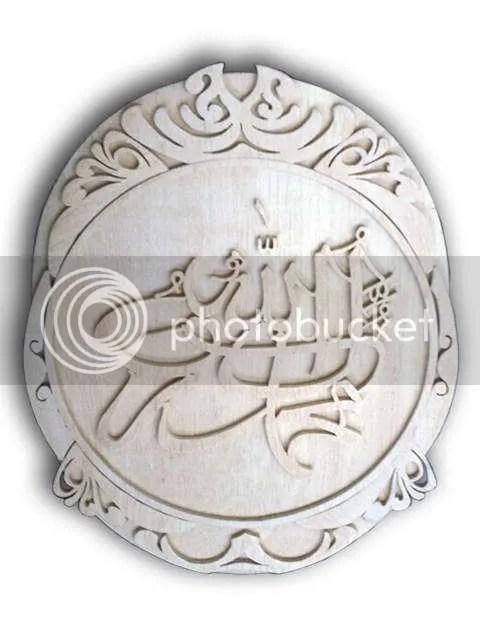 Kaligrafi Model.2