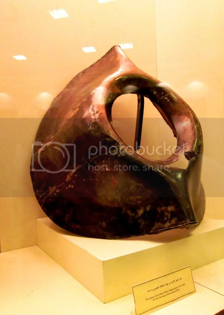 photo makkah museum 3_zpswn8qf6x2.jpg