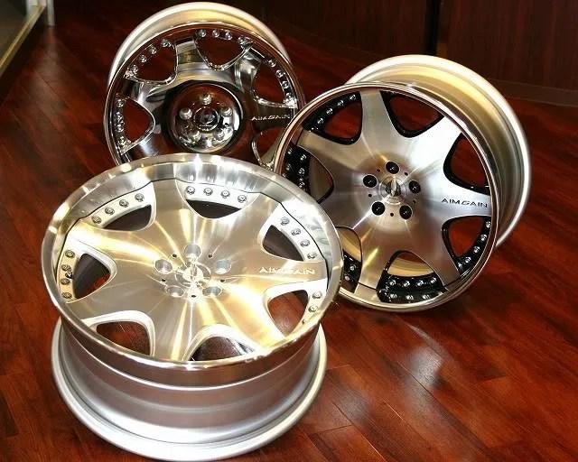 Aimgain Wheels