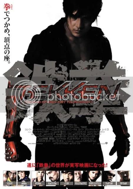 TekkenPoster