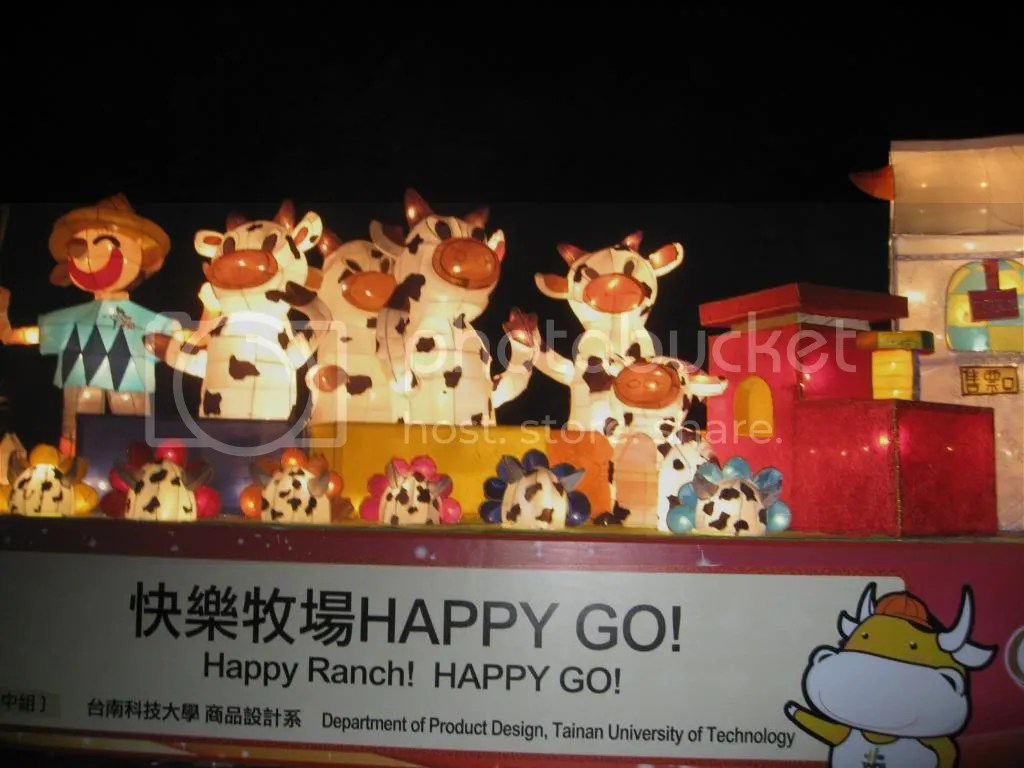 Happy Go!