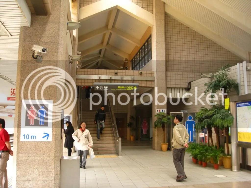 Guandu station pic 1.