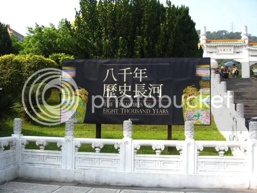 Entrance sign~