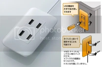 enchufe-usb