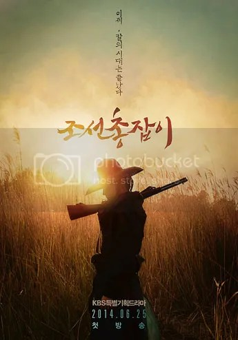 JoseonGunman1
