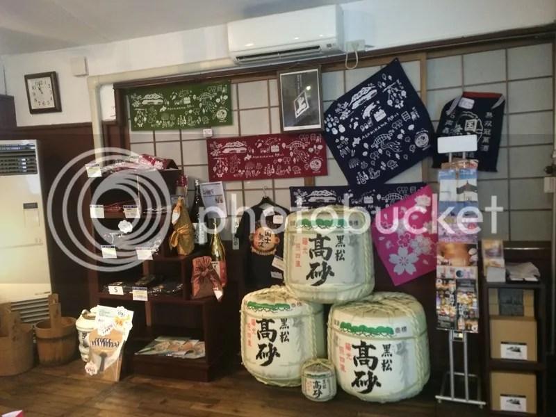 Takasago Sake Brewery