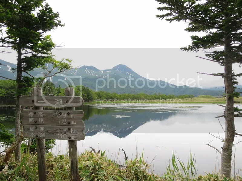 Shiretoko Lake 1