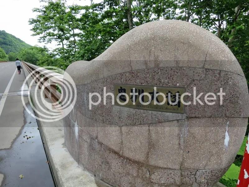 Chubetsu bridge