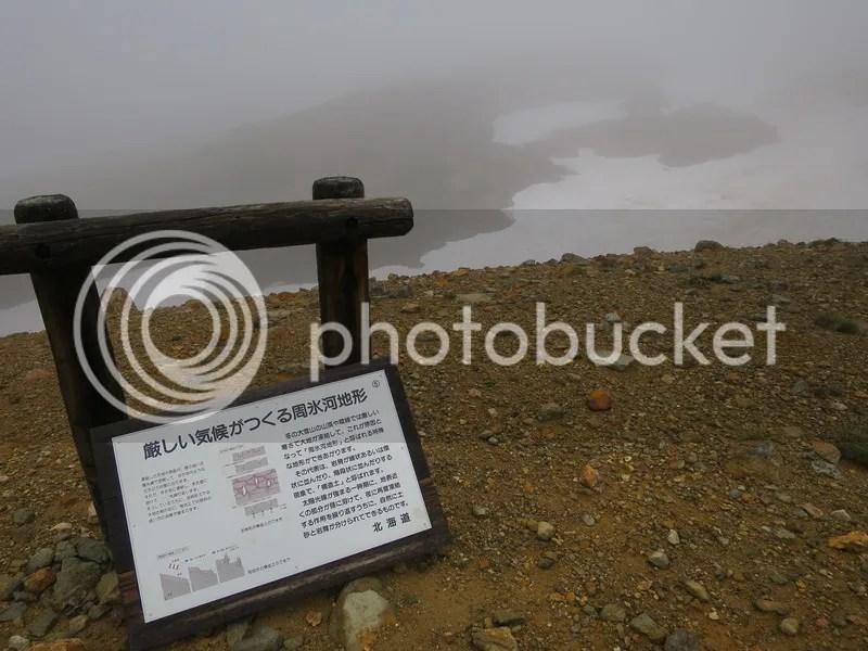 Asahidake signage