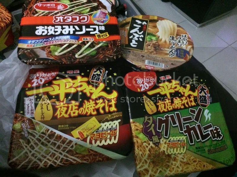 Daiso dried instant noodle