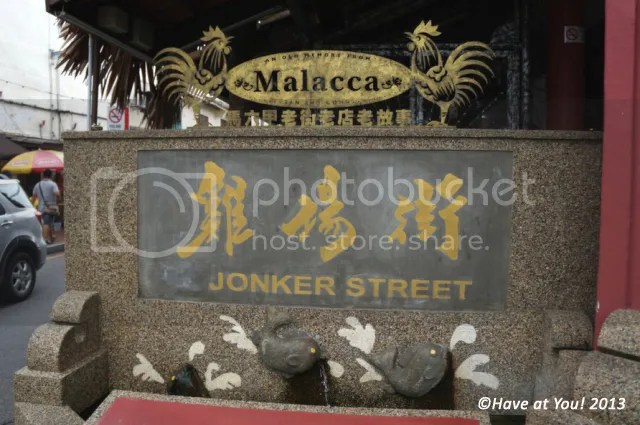 Jonker Street, Malacca photo JonkerStreetMalacca_zpsb94e8f8e.jpg