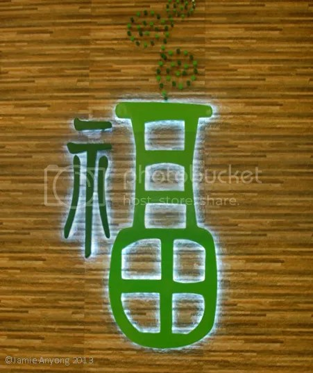 Lucky Tea_symbol photo LuckyTea_symbol_zps8eddaaf8.jpg