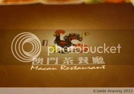 Macau Restaurant_logo