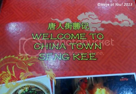 Seng Kee_menu photo SengKee_zps9b4cf82f.jpg