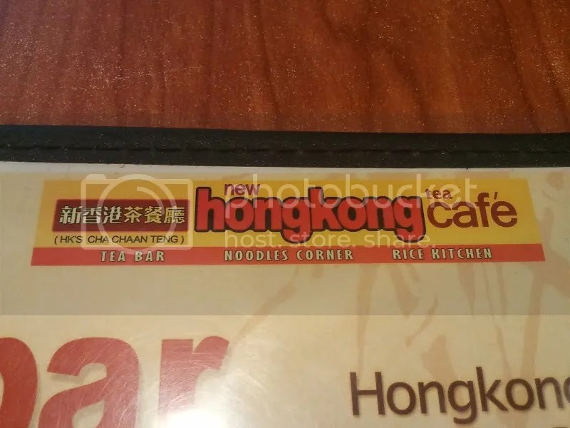 The New Hong Kong Cafe