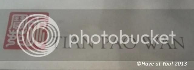 Tian Pao Wan photo TianPoWanlogo_zps562633ef.jpg
