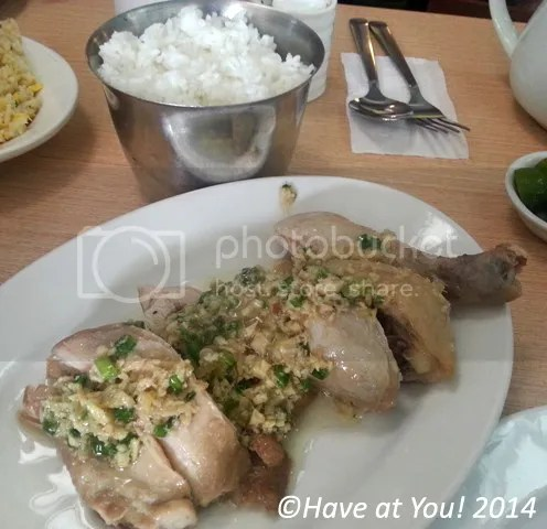 KIMPO_white chicken rice photo WhiteChickenRice_zpse4262f29.jpg