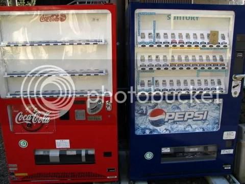 Empty vending machines!