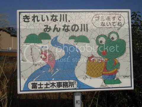 The rivers actually are some of the dirtier places in Japan
