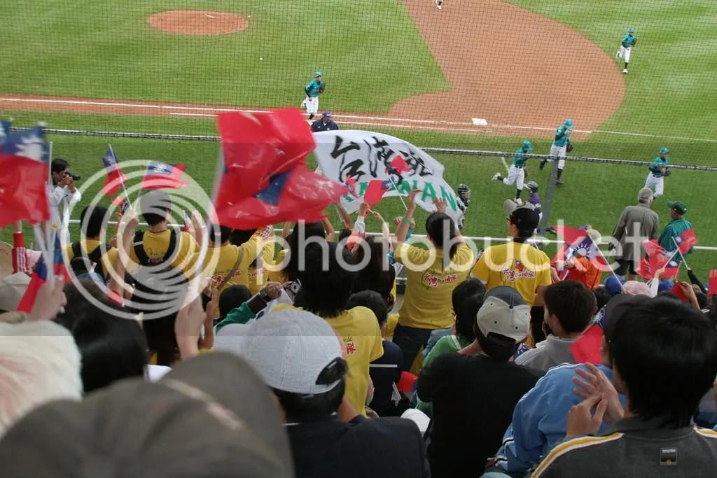 Taiwan Crowd