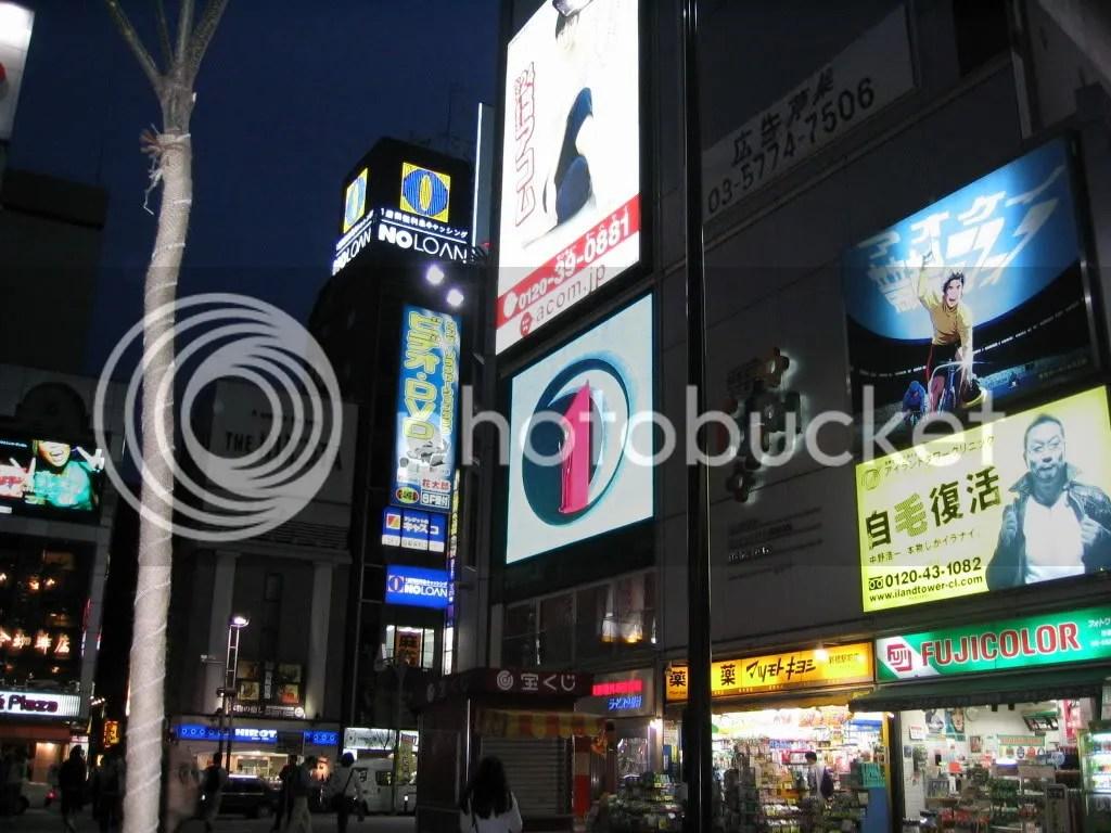 Shimbashi_Station_Exit