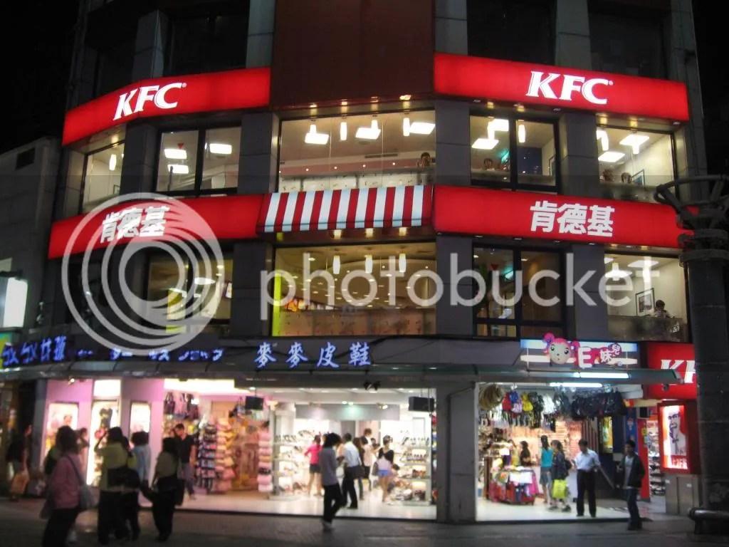 KFC in Ximending