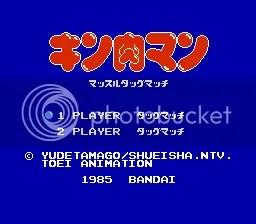Kinnikuman キン肉マン マッスルタッグマッチ 1985 Family Game