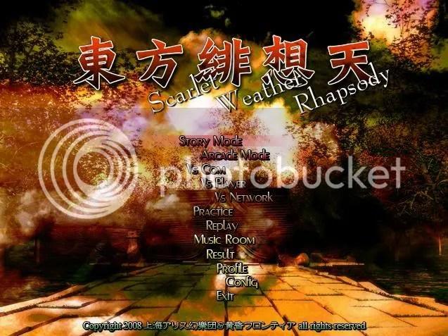 Main title screen