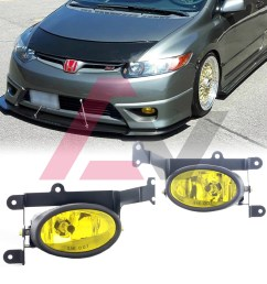 details about for honda civic coupe 06 08 yellow lens pair bumper fog light wiring switch kit [ 1080 x 1080 Pixel ]