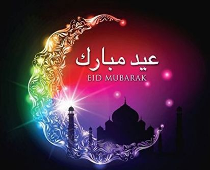 A colourful Eid card available from Amazon