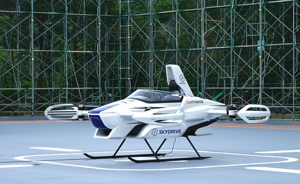 Many flying taxi projects are eVTOLs, which means they can take off and land in cities