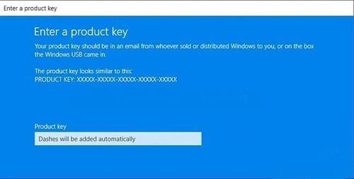 windows10怎樣更換即將過期的產品金鑰? - IT閱讀