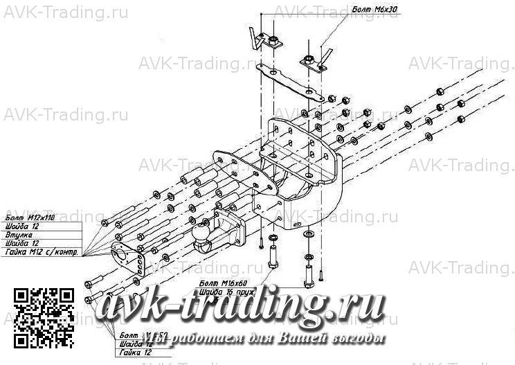 Bosal VFM 3054-G