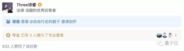 杭州女程序員自述:疫情之下被迫離職。仲裁說理被公司索賠百萬 - 幫趣