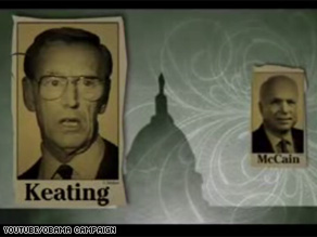 Monday the Obama campaigned rolled out a Web site and online documentary about Sen. McCain and Charles Keating.