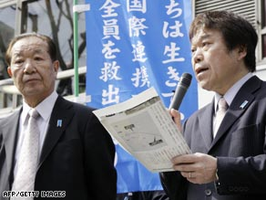 Family members of victims kidnapped by North Korea hold a rally in Tokyo.