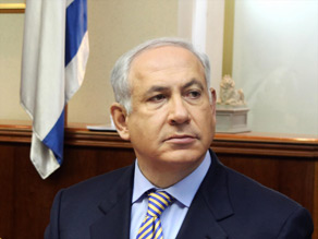 Israeli Prime Minister Benjamin Netanyahu plans a major speech on peace and security.