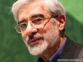 Mir Hossein Moussavi is reportedly seeking to form a new political party in Iran.