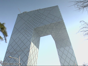 The CCTV building in Beijing.