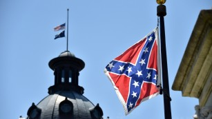 Confederate flag on grounds of the South Carolina Capitol