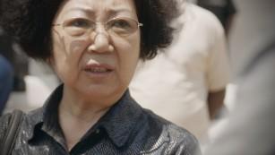 Yang Feng Glan (CNN)