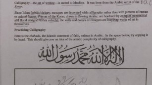 """The homework assignment aimed to give students """"an idea of the artistic complexity of calligraphy."""" Courtesy CNN."""