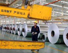 China has told the Trump administration to tread carefully in a spat over aluminum