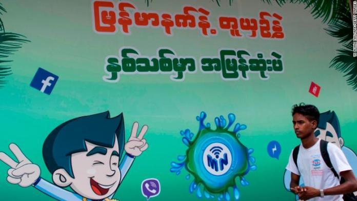 myanmar facebook passerby