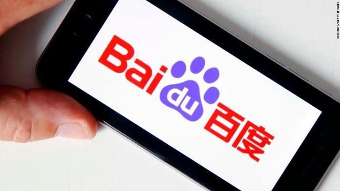 01 Baidu Illustration RESTRICTED
