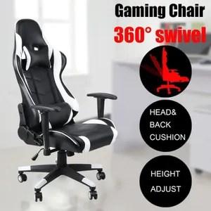 chaise de bureau chaise de jeu chaise gamer bureau dossier inclin