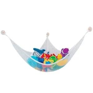 filet de bain enfants chambre jouet hamac 4 7